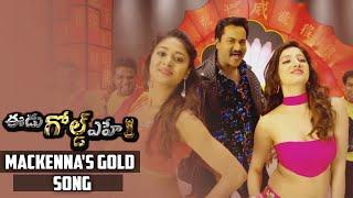 Eedu Gold Ehe Mackenna's Gold Song Teaser  Sunil, Sushma Raj And Richa Panai  Tfpc
