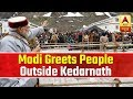 PM Modi Greets People Outside Kedarnath Temple After Offering Prayer | ABP News