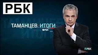 РБК ТВ: DATAKAM перенесли производство из Тайваня в Москву