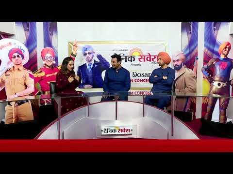 Exclusive Interview : Sajjan singh rangroot | Diljit Dosanjh | Sunanda Sharma | Dainik Savera