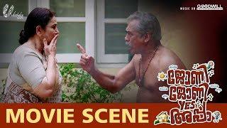 Johny Johny Yes Appa Scene | Kunchacko Boban | Anu Sithara | Sharafudheen | Tini Tom | G Marthandan