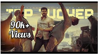 Top Tucker-Sarkar | Sarkar Song - Top Tucker Kuththu Bgm Remix | Thalapathy Version | Sk Tamizhan |