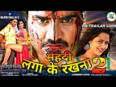 Mehandi Laga Ke Rakhana 2 | Bhojpuri Movie ! Pradeep Panday In Ayitum Song Of Poonam Dube 2018#