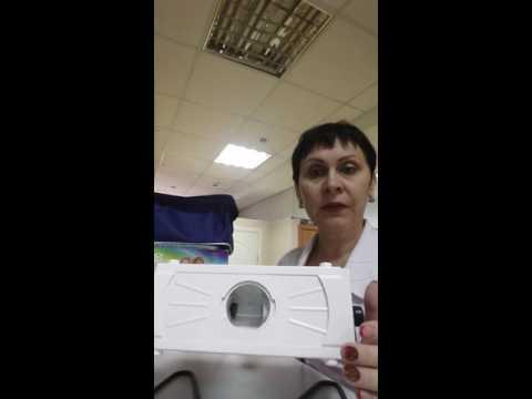 УФ лампа солнышко АРТ-Меди — Медтехника Уфа