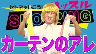 主演 瀬戸弘司 ※https://www.youtube.com/user/eguri89 やぁみんな! ハ...