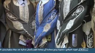 أسواق الزي التقليدي الليبي
