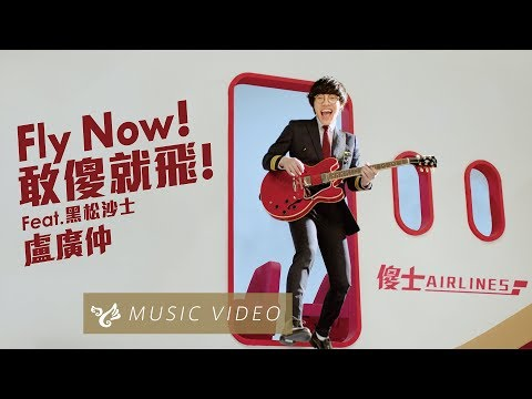 Top 40 Songs from China - 11 July, 2019