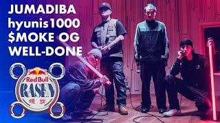 YouTube動画:JUMADIBA / hyunis1000 / $MOKE OG / WELL-DONE|Red Bull RASEN