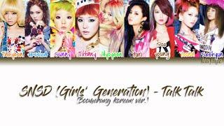 Girls' Generation (소녀시대) (SNSD) – Talk Talk (말해 봐) Lyrics (H…