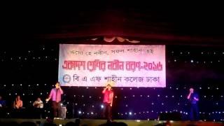 baf shaheen college dhaka nobin boron 2016