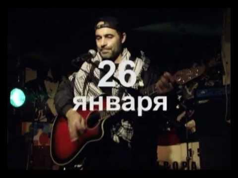 Михаил Новицкий - Песня про козла отпущения