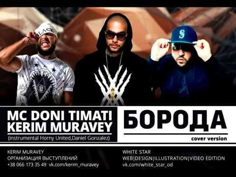 MC DONI и Тимати  zaycevnet