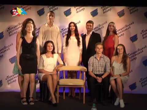 ТРК НІС-ТВ: Объектив сегодня 17 08 18 В украинском театре драмы и музкомедии готовятся к новому сезону