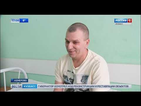 Кемеровские хирурги удалили пациенту гигантскую опухоль почки