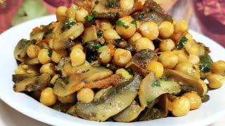Нут с грибами ! Вкусный, простой вегетарианский, постный рецепт горячего блюда ! ПП рецепт !