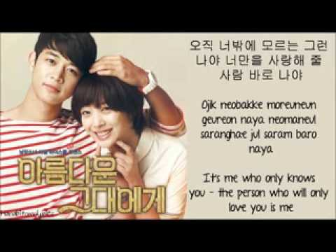 It's Me ~ Sunny and Luna (TTBY theme song)