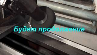 Шлифовка станины станка 1Е61М