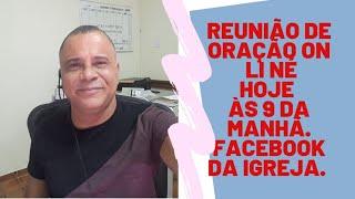 REUNIÃO DE ORAÇÃO- 22/12/20