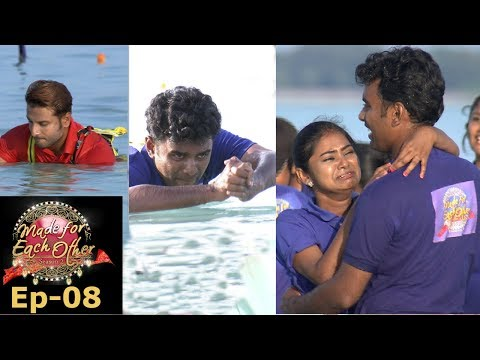 Made for Each Other I S2 EP-08 ITesting physical power in the deep sea I Mazhavil Manorama