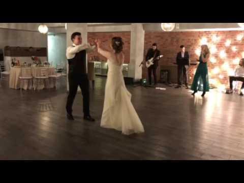 Несложный свадебный танец