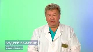 Советы доктора Важенина: что делать при острых болях в животе(, 2015-07-08T11:44:09.000Z)