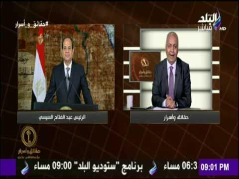 مصطفى بكرى : الشعب المصرى أعطى درساً جديداً للمتآمرين على مصر