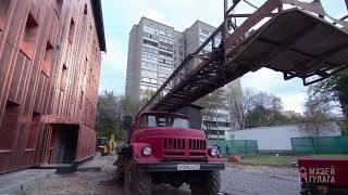 видео Музей истории ГУЛАГа