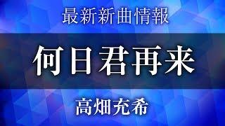 高畑充希が歌う映画主題歌PV公開、向井理「心に残る歌声」 女優・高畑充...