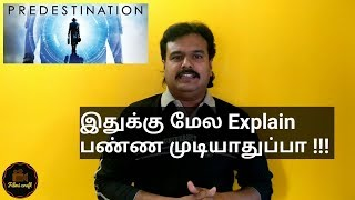 Predestination (2014) Movie Plot Explained | Filmi craft