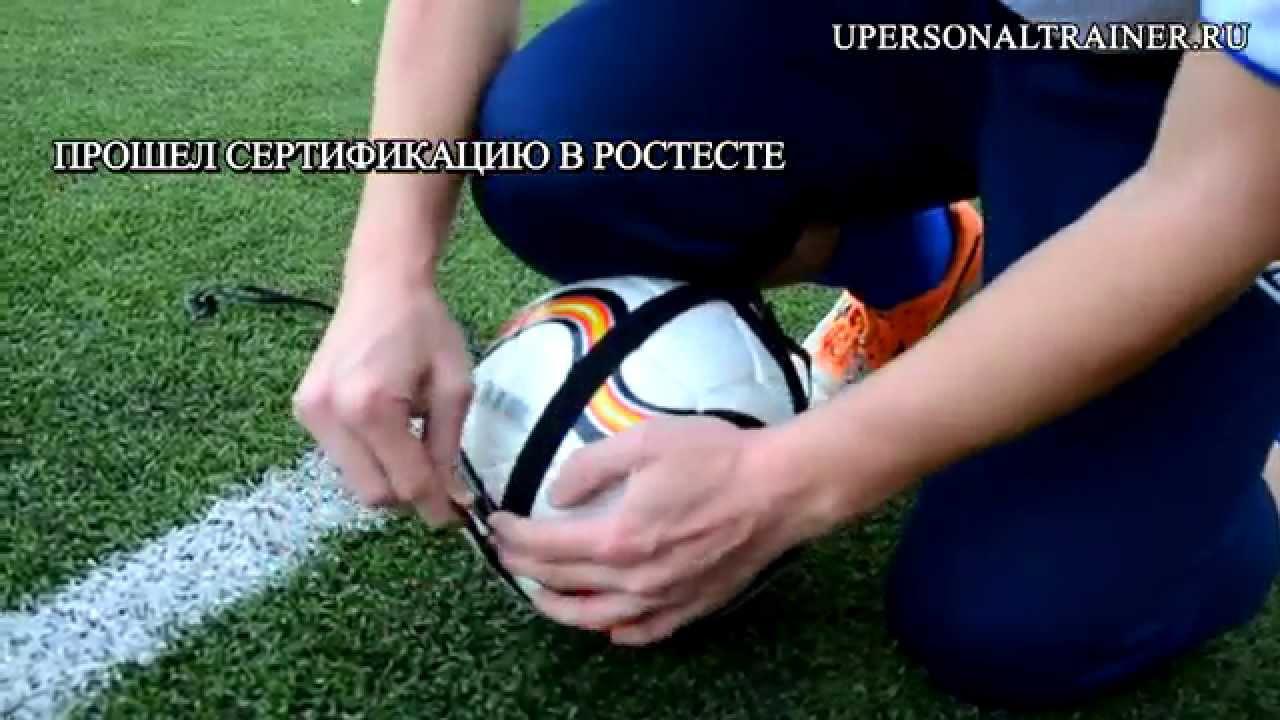 Мяч тренажер для быстрого освоений навыков владения мячом, финтов и ударов. Мяч dokaball является незаменимым футбольным тренажером для детей и начинающих футболистов, используется при проведении групповых занятий в командах на футбольных тренировках.