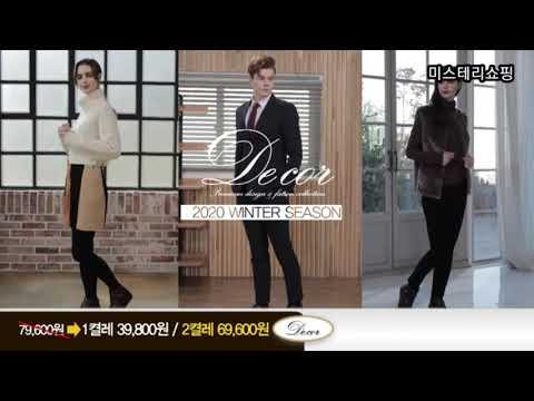 디콜 매직쿠션방한화 남성용 여성용 중견탤런트 김형일