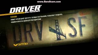 Repeat youtube video Как установить сохранение на driver san francisco