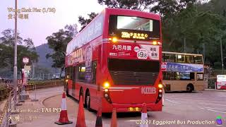 🇭🇰Hong Kong Bus KMB 289R ATENU1254 VB5699 Wong Shek Pier🍆Sha Tin Central 九巴 黃石碼頭🍆沙田市中心