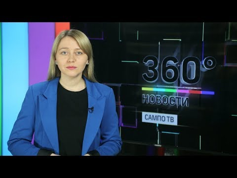 Новости дня с Юлией Степановой | 21 ноября