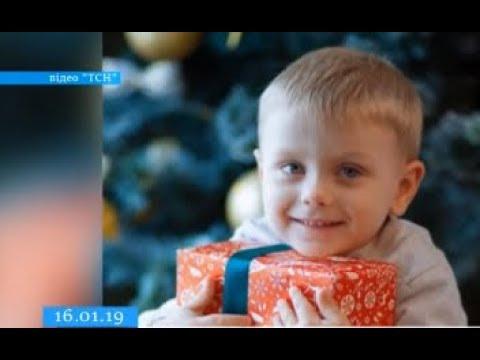 ТРК ВіККА: Дворічний черкащанин менш, ніж за дві доби, загинув від менінгококової інфекції