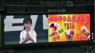 2012年5月3日に京セラドーム大阪 オリックス対ロッテ戦で催された...