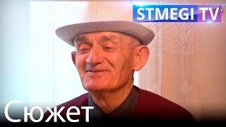 Авшалум Якубов - единственный горский еврей села Маджалис