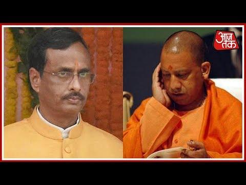 UP में CM और Dy CM दोनों की ही सीटों पर हार की ओर बढ़ती BJP | क्रांतिकारी बहुत क्रांतिकारी
