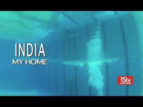 RSTV Documentary - INDIA : My Home