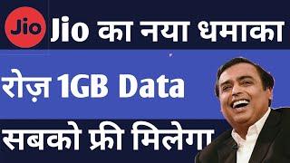 Jio Free Internet 1GB Data Free Per Day 07 September Dairy Milk Offer