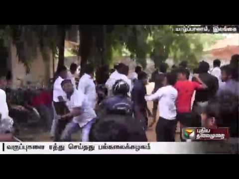 Tamil and Sinhalese students clash at the Jaffna University