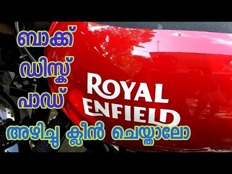 Royal Enfield Rear Disc brake pad cleaning video. Royal enfield tips and tricks malayalam.