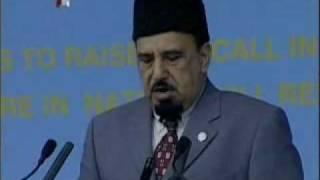 Ahmadiyya Muslim Community a seedling planted by Allah - part 1/4
