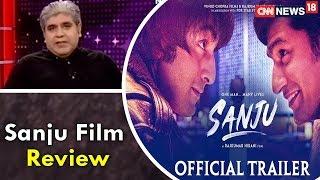 Sanju Film Review By Rajeev Masand | Ranbeer Kapoor Movie Sanju | CNN News18