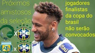 CBF divulga próximos amistosos da seleção brasileira,jogos serão em outubro
