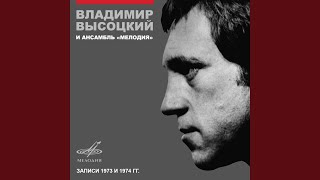 Download Утренняя гимнастика Mp3 and Videos