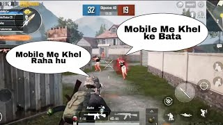 Playing On Mobile | 26 Kills In Mobile Maza aa gaya | PUBG MOBILE