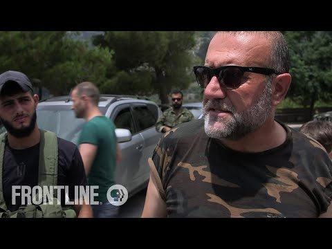 Lunch With a Pro-Assad Militia Commander | Inside Assad's Syria | FRONTLINE