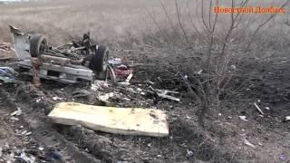 Шокирующие кадры с места трагедии на блокпосту в Марьинке