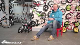 Как выбрать детский беговел(Беговел или велосамокат – это велосипед для малыша без педалей. Но, в отличие от самоката или велосипеда,..., 2016-04-15T13:55:29.000Z)
